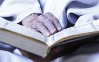 Вид молитвы Дуа Кунут раббана атина фиддунья: правила чтения текста и значение
