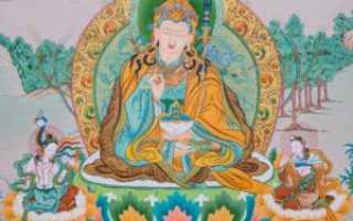 Мантра Гуру Ринпоче Падмасамбхава: значение текста и перевод