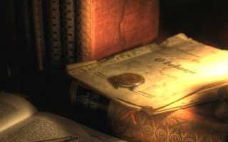 Защита от ведьм и колдунов: талисманы для мужчин