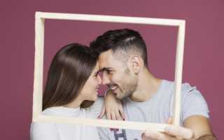 Проблемы в отношениях: почему могут появиться