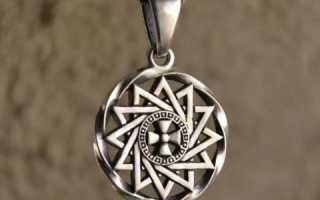 Звезда Эрцгаммы: значение символа в православии
