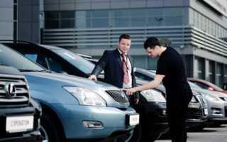 Заговор на продажу машины: читать в домашних условиях