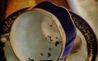 Гадание на чае и на заварке: значение символов