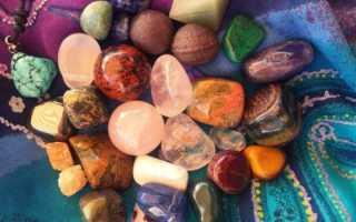 Гадание на камнях: что означают белые камни судьбы