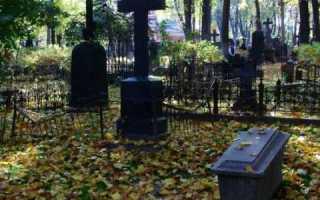 Порча на смерть: признаки и как снять проклятие