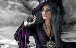 Как стать ведьмой в реальной жизни: обряды и ритуалы посвящения
