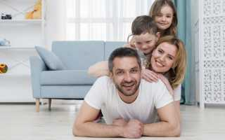 Любовь и семья: как обрести счастье