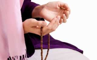 Вид молитвы Дуа Кунут чтобы выйти замуж за любимого или для женитьбы