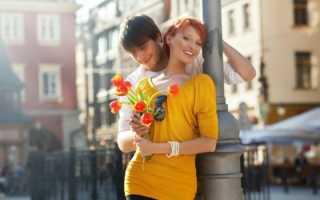 Как приворожить любимую девушку и быть с ней рядом