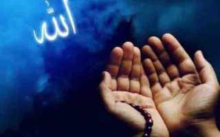 Мусульманские молитвы от магии и болезней: Вид молитвы Дуа Кунут от колдовства