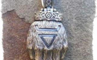 Амулет печать Велеса: значение и магические свойства