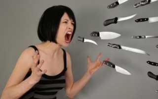 Как оградить себя от прокленов и их негативного влияния