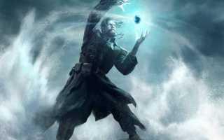 Как определить и усилить у себя магические способности