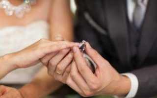 Предсказание о замужестве: будет ли семья с загаданным человеком