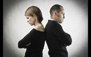 Как наказать обидчика: проверенные способы