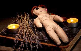 Какие действия предпринимать когда находишь куклу Вуду
