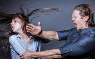 Как избавиться от мужа когда он оскорбляет и бьет
