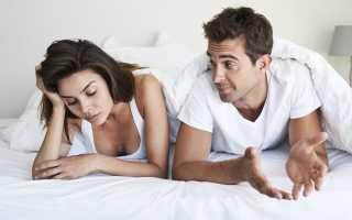Что делать когда между супругами пропала любовь но остались дети