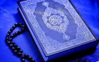 Арабский сглаз: как снять действие черной магии