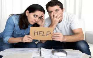 Долги и кредиты: как избавиться с помощью магии