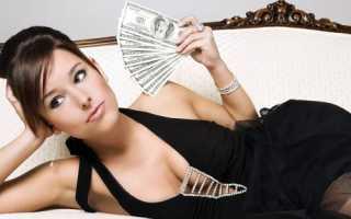 Предсказание о деньгах: получится ли вновь разбогатеть