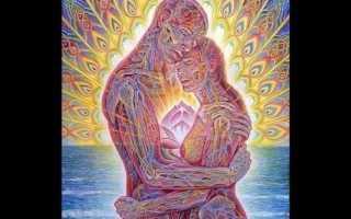 Мантры на любовь мужчины: тексты для привлечения чувств