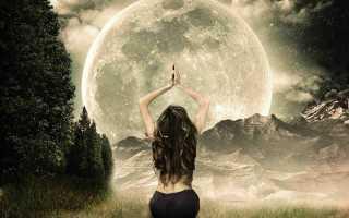 Обряд на похудение на убывающую луну в домашних условиях
