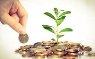 Привлечь удачу и богатство: эффективные заговоры