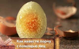 Порча на яйцо: как выполнить ритуал правильно