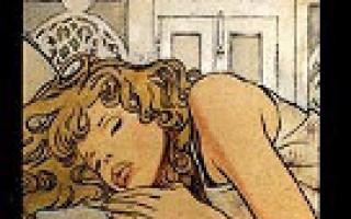Эротическое гадание: на сексуальную совместимость