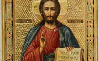 Вид молитвы Дуа Кунут против врагов и злых людей: видимых и невидимых