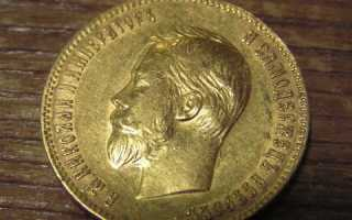 Монета Петра I: происхождение талисмана на удачу
