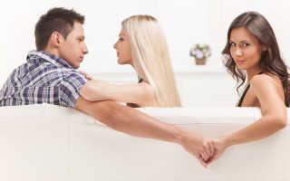 Любовь к женатому мужчине: как справиться с чувством